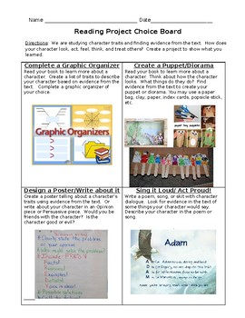 Reading Project Choice Board Updated Version