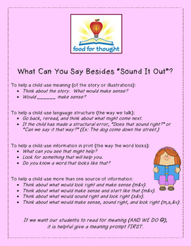 Reading Recovery/Reading Poster 3