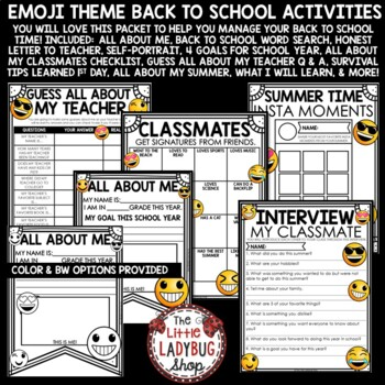 Emoji Back To School Activities 3rd Grade- All About Me & First Day of School
