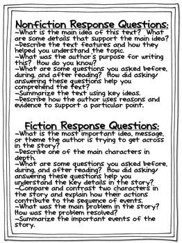 QR Code Reading Response Cubes {Fiction and Nonfiction, Grades 3-5)