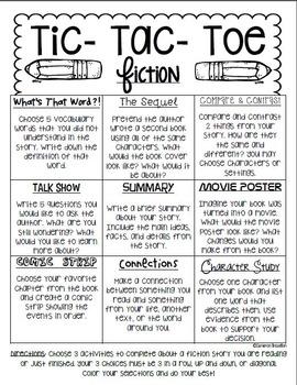 Reading Response Fiction Tic Tac Toe Choice Board