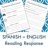 Reading Response Homework (Bilingual Spanish-English)