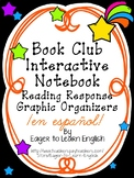 Reading Response Interactive Notebook Graphic Organizers: