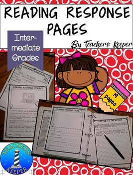 Reading Response Journal Pages