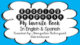 Reading Response My Favorite Book BILINGUAL