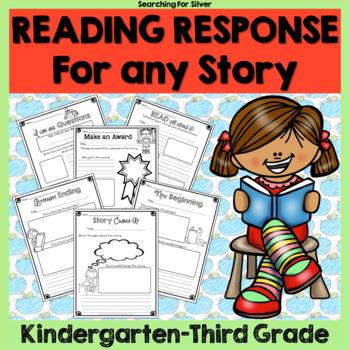 Reading Response No-Prep Printables