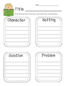 Reading Response Printables for Differentiation Common Core Aligned