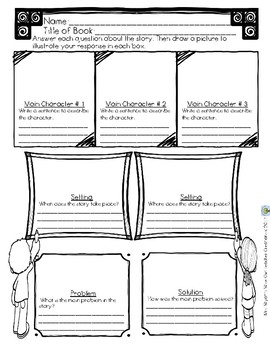 #ridethewave50 Reading Response Sheets and Graphic Organizers for Fictional Text