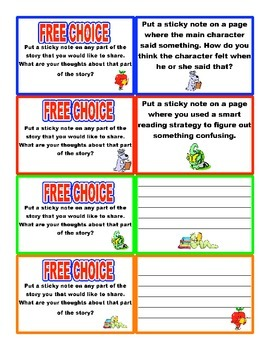 Guided Reading- Reading Responses with Sticky Notes