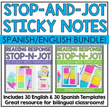 Reading Response Sticky Notes - English & Spanish Bundle