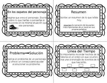 Reading Response Task Cards- Spanish