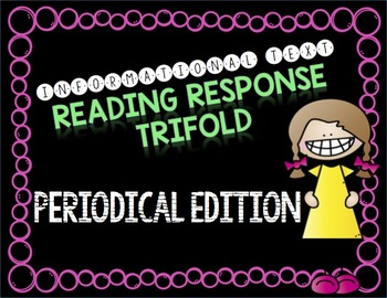 Reading Response Trifold {Periodicals}