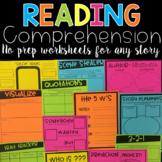 Reading Comprehension | Reading Strategies | Reading Response Worksheets