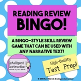 Test Prep Bingo - Practice ELA Skills with ANY Narrative Text!