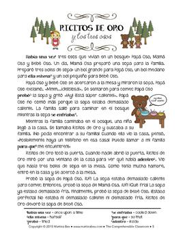 Ricitos de Oro multiple readings + activities