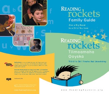 Reading Rockets Family Guide / Letter For Parents in Somali
