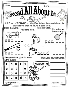 Reading Rocks! Kindergarten and Grade One - Just Download and Teach!