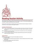 Reading Russian Worksheet Activity