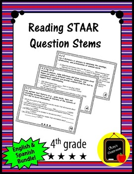 Reading STAAR Question Stems 2017 *English & Spanish Bundle*