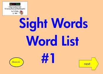 !Reading Sight Word List For Top 7 Kindergarten Words!