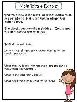 Reading Skills and Strategies Printables