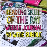 Reading Skill of the Day Weekly Journal BUNDLE | Distance