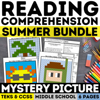 End of the Year Reading Skills Mystery Picture Summer Bundle