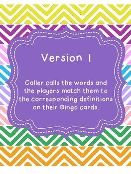 Reading Skills Vocabulary Bingo Game