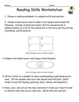 Reading Skills (Worksheet) With Venn Diagram