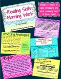 Reading Skills ppt-Morning Work or Stations