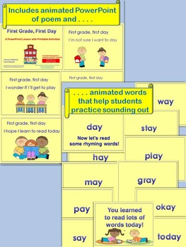 """Beginning of the Year Reading Smart Board Lesson """"First Grade, First Day"""" Poem"""