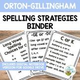 Orton Gillingham: Reading Spelling Concepts   Strategies Binder Materials