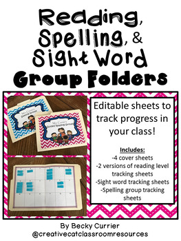 Reading, Spelling, and Sight Word Group Folders