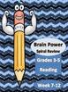 Reading Spiral Homework Week Bundle Weeks 1-12