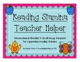 Reading Stamina Teacher Tools