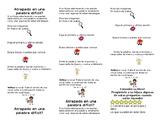 Reading Strategies Bookmark Spanish