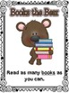 Reading Strategies Color Poster Bundle