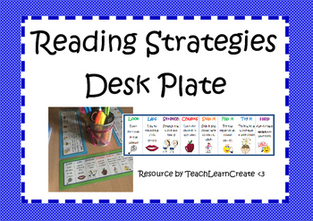 Reading Strategies Desk Plate - TeachLearnCreate