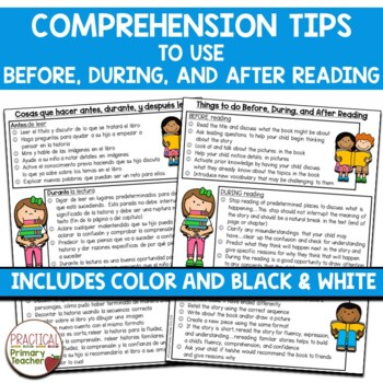 Spanish / English Reading Strategies Handout - For Parents, Teachers, Aides
