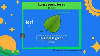 Reading: Lev 3 Wk 10: What is a Subject? ea vowel blend