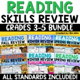Reading Strategies Mystery Pictures | Complete Bundle Grades 3-5