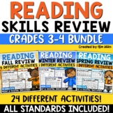 Reading Strategies Mystery Pictures | Grades 3-4 Bundle