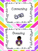 Reading Strategies Posters/Cards