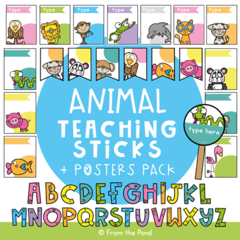 Reading Strategies Printable Pack {Fun Animal Prompts}
