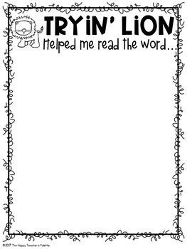 Reading Strategies Safari ~Decoding Posters*Bulletin Board Set*Recording Sheets~