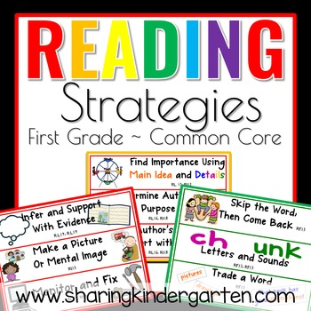 Reading Strategies For 1st Grade Common Core By Sharing