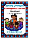 Reading Strategies/Estrategias de Lectura Bilingues (ENGLI