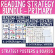 Reading Strategy MEGA Bundle {Primary & Intermediate}