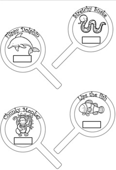 Reading Strategy Magnifying Glasses