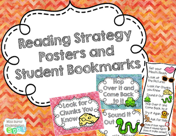 Reading Strategy Watercolor Posters and Student Bookmarks